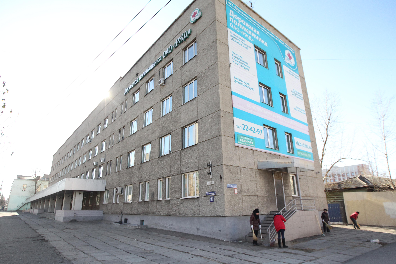 Пожарная опасность больниц и поликлиники